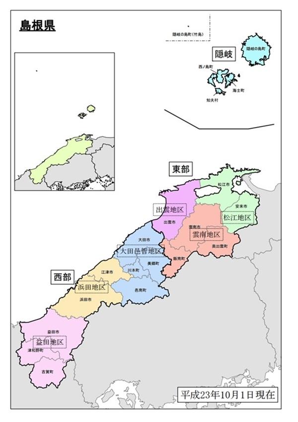 기상청, '日 독도 일기예보' 알고도 수수방관…시마네현 포함