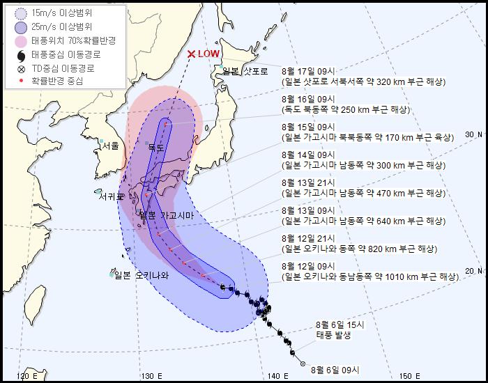 제10호 태풍 크로사, 광복절에 일본 규슈 상륙할 듯