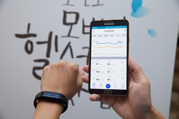 강북구, 만성질환 스마트폰으로 관리