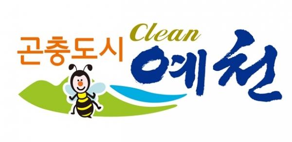 예천군, 합동설계팀 꾸려 예산 '조기발주'…지역경제 활성화 도모