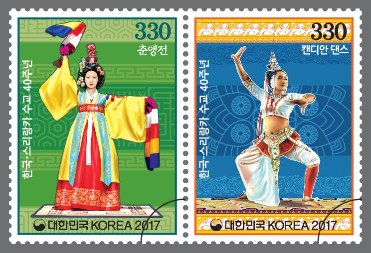 우정청, 한국-스리랑카 수교 40주년 기념 우표 발행