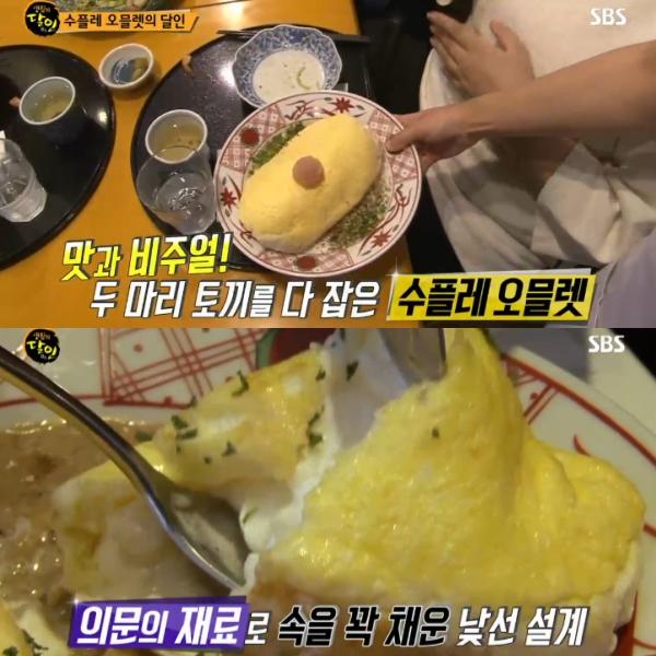 [이장면Q] '생활의 달인' 서산 호떡집·은평구 만두·서초구 수플레 오믈렛 맛집은 어디?