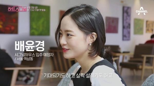 [초점Q] '하트시그널' 결방에 배윤경 '아이돌학교'·서주원 SNS까지 소환… 시청자 불만 이유는?