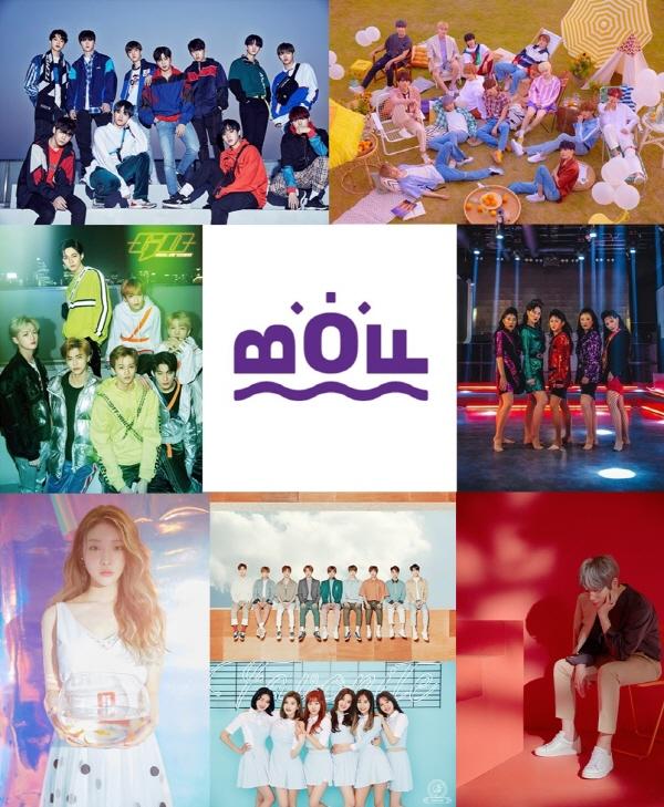 부산원아시아페스티벌, 2차 라인업 공개 '엑소-레드벨벳 이어 워너원-세븐틴 출격'