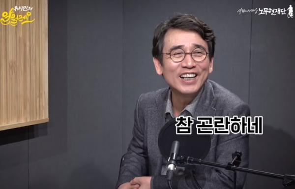'유시민 조카' 마약밀수로 징역 3년…유시민, 과연 '알릴레오'서 언급할까?