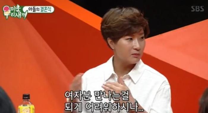 """박세리 나이, 임원희에 """"엄청 내성적이신 것 같다"""