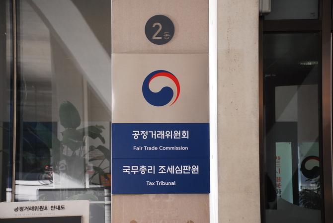 심화석 조세심판원장 사의…후임 인선은?