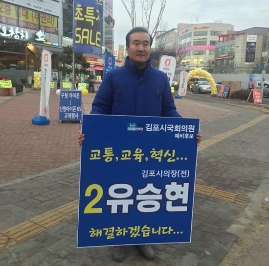 유승현 전 의장, 아내 폭행→사망…몇 주 전 남긴 글