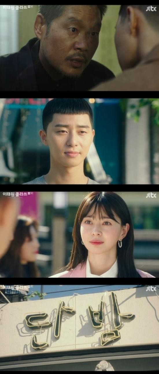 '이태원 클라쓰' 재방송, JTBC·JTBC2 고루 편성…웹툰과 싱크로율은?