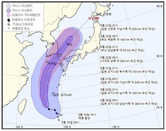 일요일 최대 고비, 태풍 '타파' 경로 일본 지나 '제주→부산' 예상