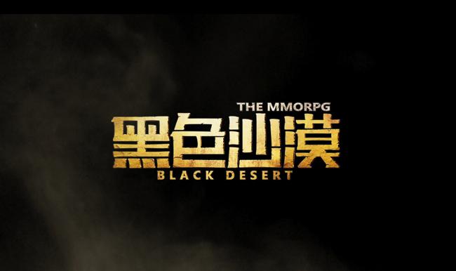 펄어비스 '검은사막' 중국 진출 결정… 이르면 연내 출시