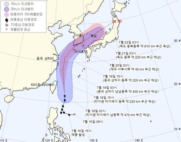 태풍, 5호 태풍 '다나스' 북상 중 예상 이동경로 변화...주말 태풍 영향권