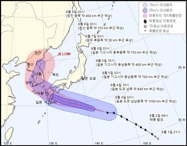 태풍경로예상, 태풍 '프란시스코' 7일 광주 관통 예보...오늘의 날씨