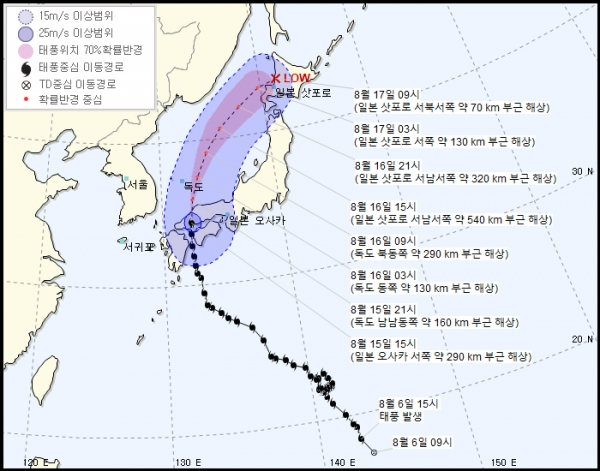 일본 태풍, 태풍 크로사 일본 상륙 피해 속출...태풍 부산 경남 영향권