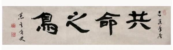 올해의 사자성어,