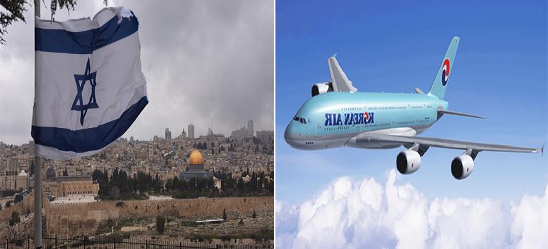 이스라엘, 코로나 확산 우려, 한국인 입국 금지