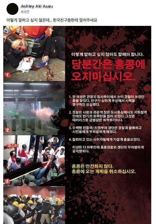 홍콩 시위 이유, 제대로 알아보니