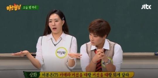 골프여왕 박세리 나이는?...결혼 여부 '관심집중'