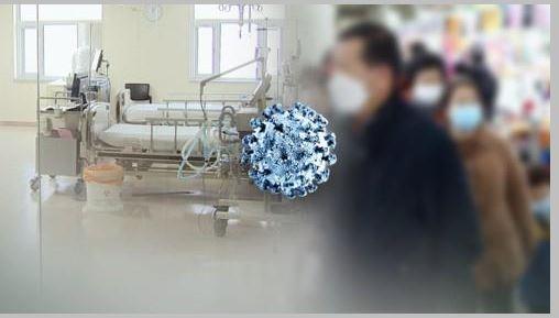 김포서 코로나19 확진자 31세 여성 발생