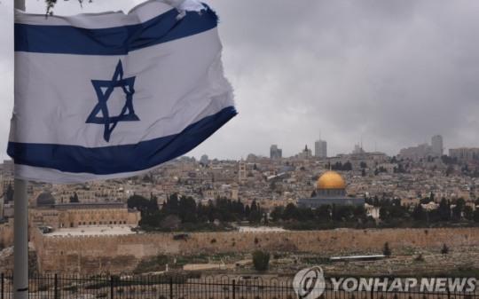 외교부, 이스라엘에 한국인 입국 금지 유감 표명
