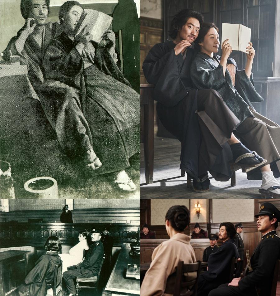 '박열' 이준익 감독이 철저한 역사 고증을 고집한 이유는?