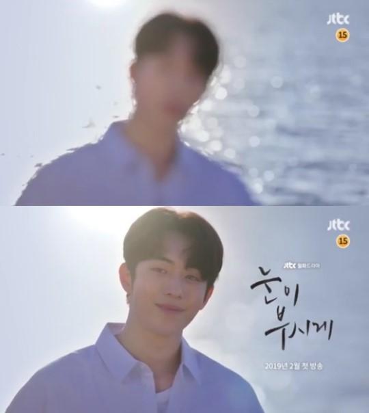 '눈이 부시게' 남주혁, 티저 영상 공개 …훈훈한 미소와 잘생긴 외모 '심쿵'