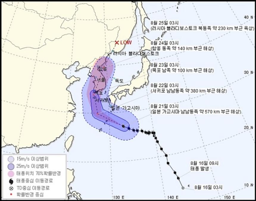 태풍 '솔릭' 한반도 관통 우려…기상청, 태풍·풍랑 예비특보