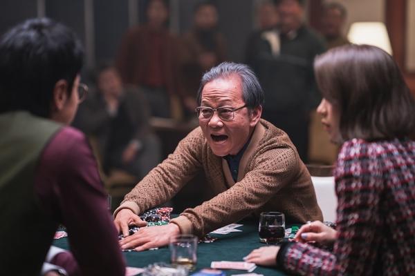 '타짜: 원 아이드 잭' 우현, 존재감 넘치는 스틸 사진 공개!