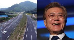 문재인 정부, 올 추석부터 고속도로 통행료 '무료화'