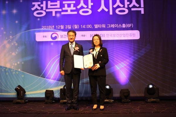 코오롱생명과학 김수정 소장, 보건의료기술진흥 유공자 대통령표창 수상