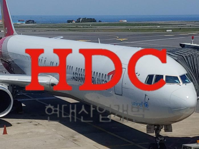 금호산업, 아시아나항공 '새 주인'에 HDC현대산업개발 최종 선정