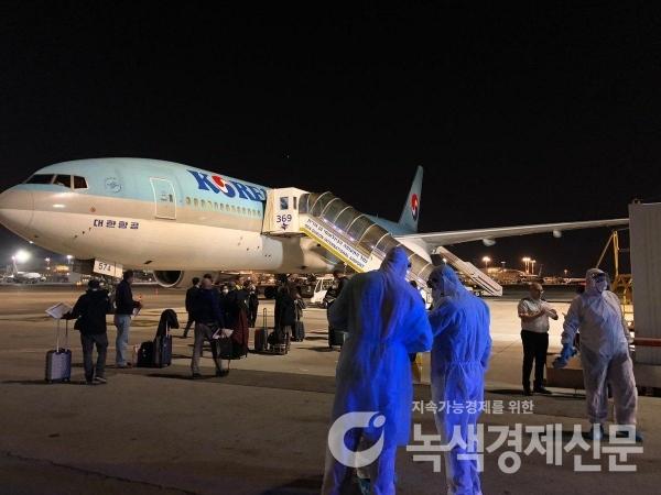 [단독] 이스라엘, 한국인 입국 금지...세계 국가 중 처음 선제적  조치 '한국인, 인천공항 돌려보내'