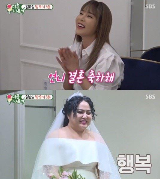 홍진영 언니 홍선영 결혼 축하