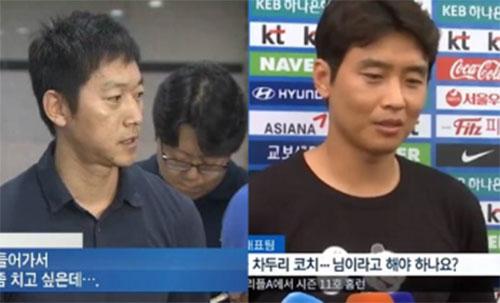 김남일, 이동국과 특별한 인연… 같은 팀서 우승까지