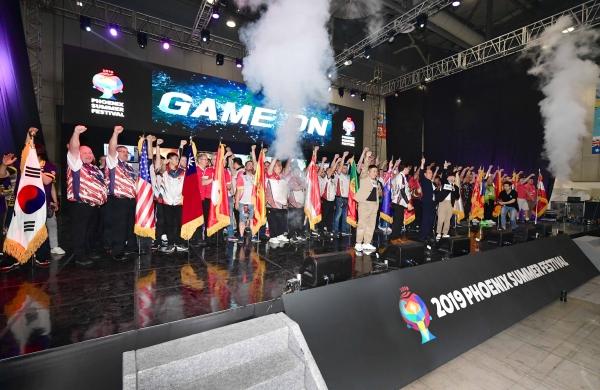 피닉스다트, '피닉스 섬머 페스티벌' 성료…17개국서 4000여명 참여