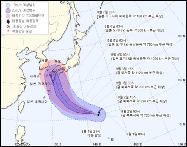 9호 태풍 '마이삭', '매우 강' 수준으로 제주·남해안 관통…10호 태풍 '하이선'까지 태평양서 북서진