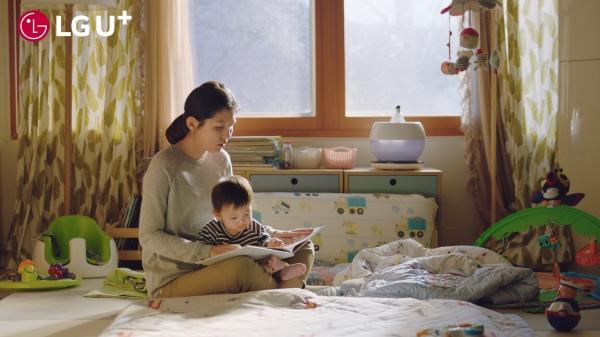 시각장애가정에 제2의 눈이 되어준 'U+우리집AI'...LG유플러스, CSR 영상 공개