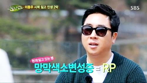 김동우 대신 이동우, 가명 쓰는 이유는? 실명으로 라디오 방송 그만두자 딸이.. 박수홍·김경식 '눈물'
