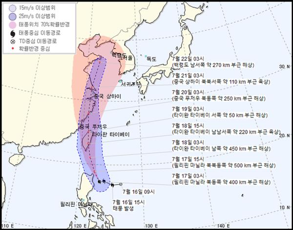태풍 '다나스' 북상, 한반도도 영향권? 현재위치·예상경로 보니