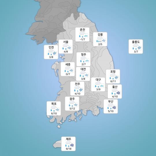 [내일(28일) 날씨] 전국 지역별 날씨 예보