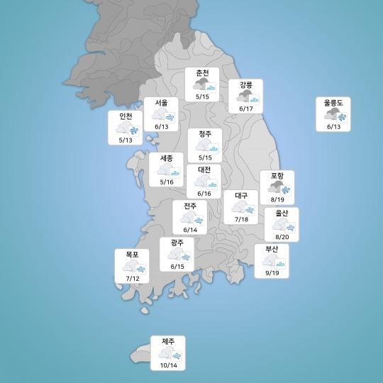 [내일(15일) 날씨] 전국 지역별 날씨 예보