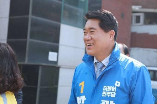 박준희 민주당 관악구청장 경선 후보, 3일 선거사무소 개소식 개최