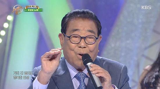'전국노래자랑' MC 송해 나이 망백(望百)넘은 나이...연봉은 얼마?