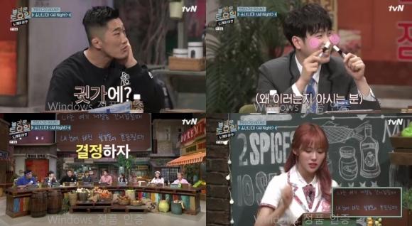 `놀라운 토요일-도레미 마켓` 소녀시대 `All night(올나잇)`, 정답은 이것 `반전`