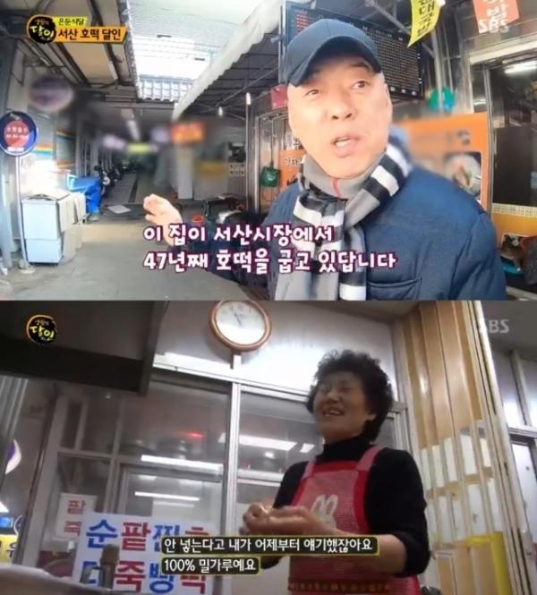 군산 매운잡채-춘천 비빔국수, 맛깔나는 비주얼 '공통점'이 있다?