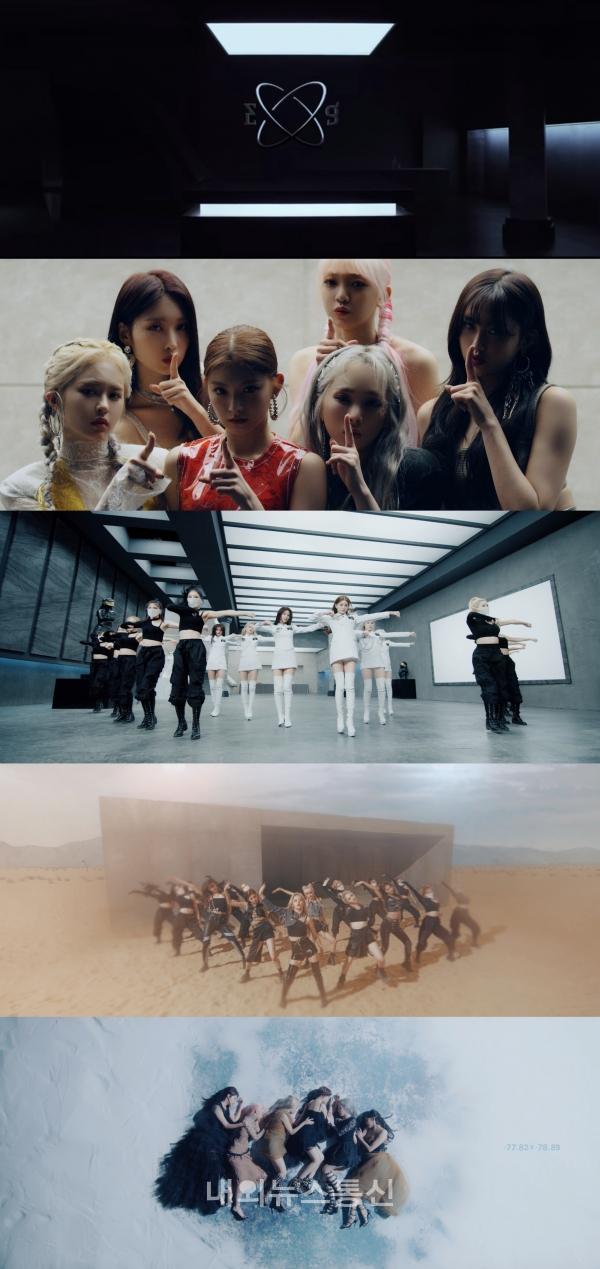에버글로우, 신곡 'Adios' 뮤직비디오 조회수 1300만 돌파! 기염