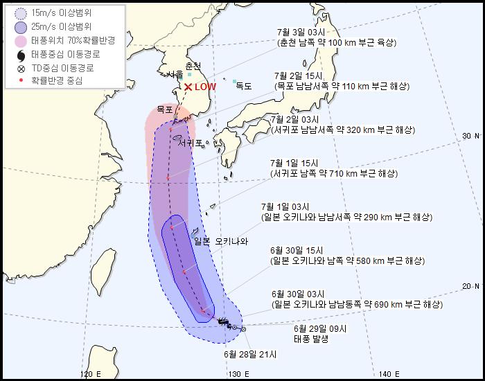 태풍경로, 7호 태풍 쁘라삐룬 북상...광주·전남 예상 강수량 100~250㎜