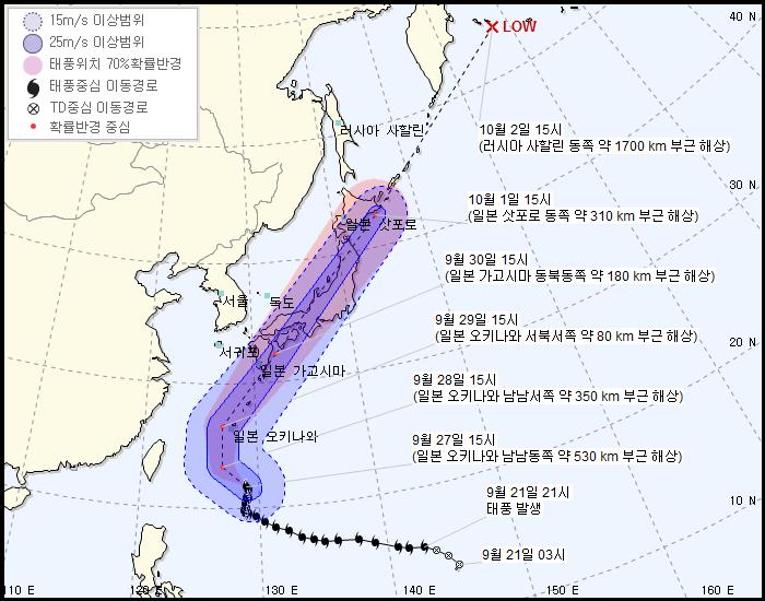 태풍 짜미, 일본 태풍 짜미 상륙...주말 날씨 제주도 남해 간접 영향권
