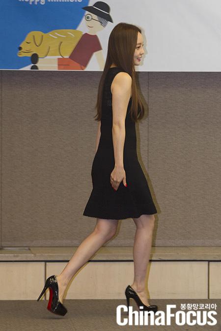 [포토] 구하라, '가녀린 몸매로 등장'