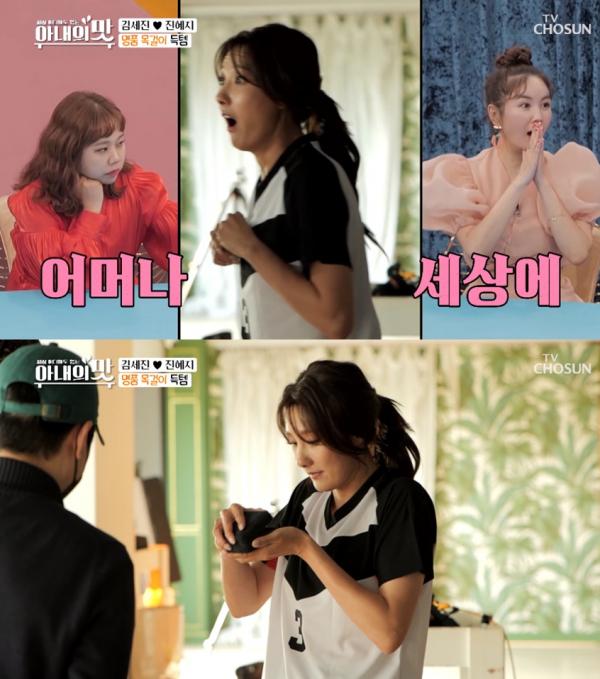 배구감독 김세진 아내 진혜지, 명품목걸이 당첨에 조작 의심